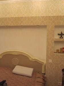 Квартира X-9933, Патріарха Скрипника (Островського Миколи), 40, Київ - Фото 9