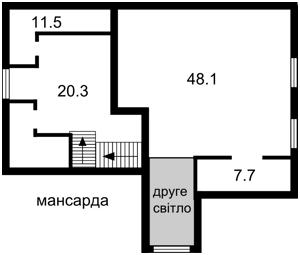 Дом Верхнегорская, Киев, Z-1467016 - Фото 5