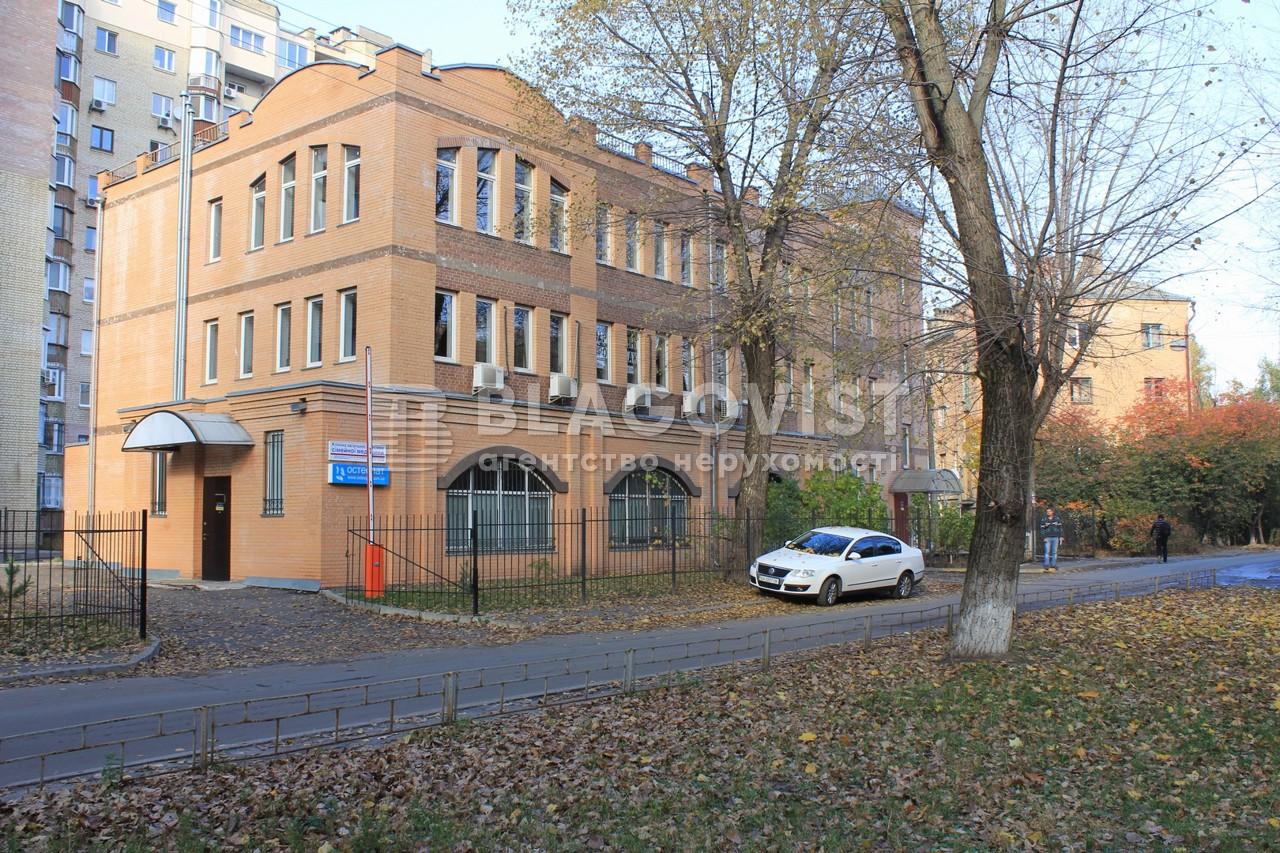 Нежитлове приміщення, P-13612, Артилерійський пров., Київ - Фото 1