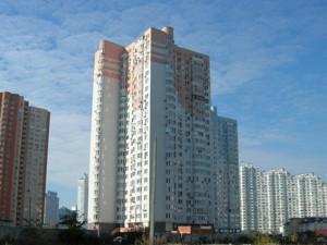 Нежитлове приміщення, Чавдар Єлизавети, Київ, R-24366 - Фото