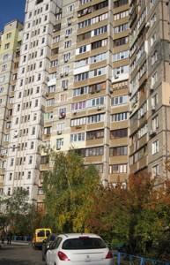 Квартира Драгоманова, 40а, Киев, E-33945 - Фото 15