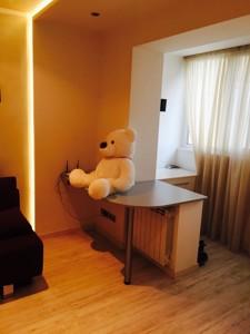 Квартира Кадетский Гай, 11, Киев, X-10336 - Фото 4