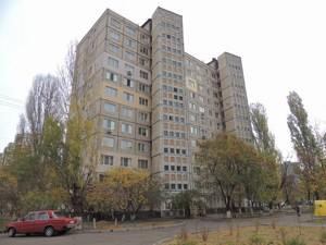 Квартира Тимошенко Маршала, 7б, Киев, Z-146854 - Фото1