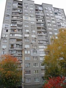 Квартира Деміївська, 45, Київ, Z-589666 - Фото1