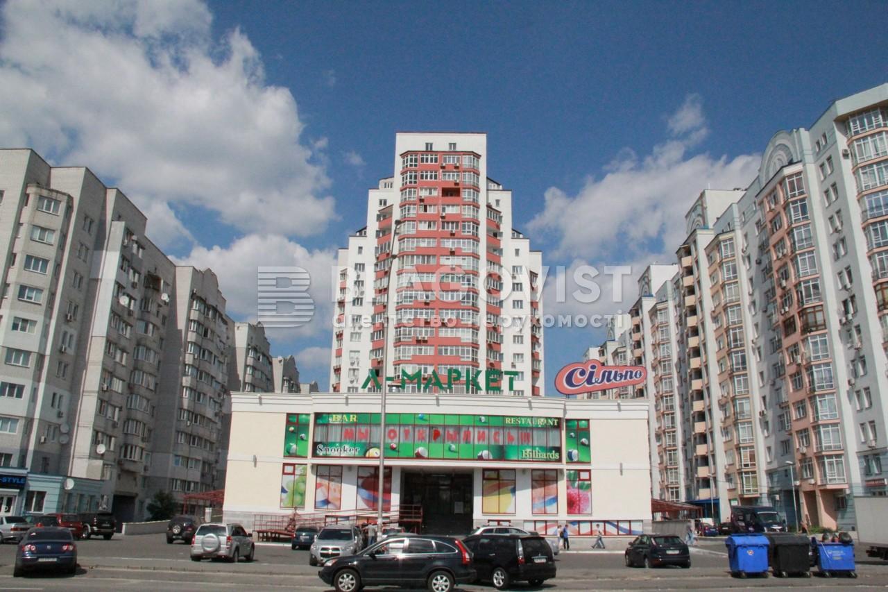 Квартира R-33979, Конєва Маршала, 7а, Київ - Фото 2
