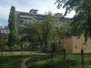Квартира Курчатова Академика, 23, Киев, A-108277 - Фото 20