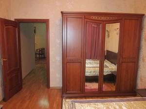Квартира Дмитрівська, 69, Київ, Z-1461494 - Фото 12