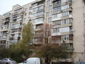 Квартира Фучика Юлиуса, 8, Киев, E-38268 - Фото