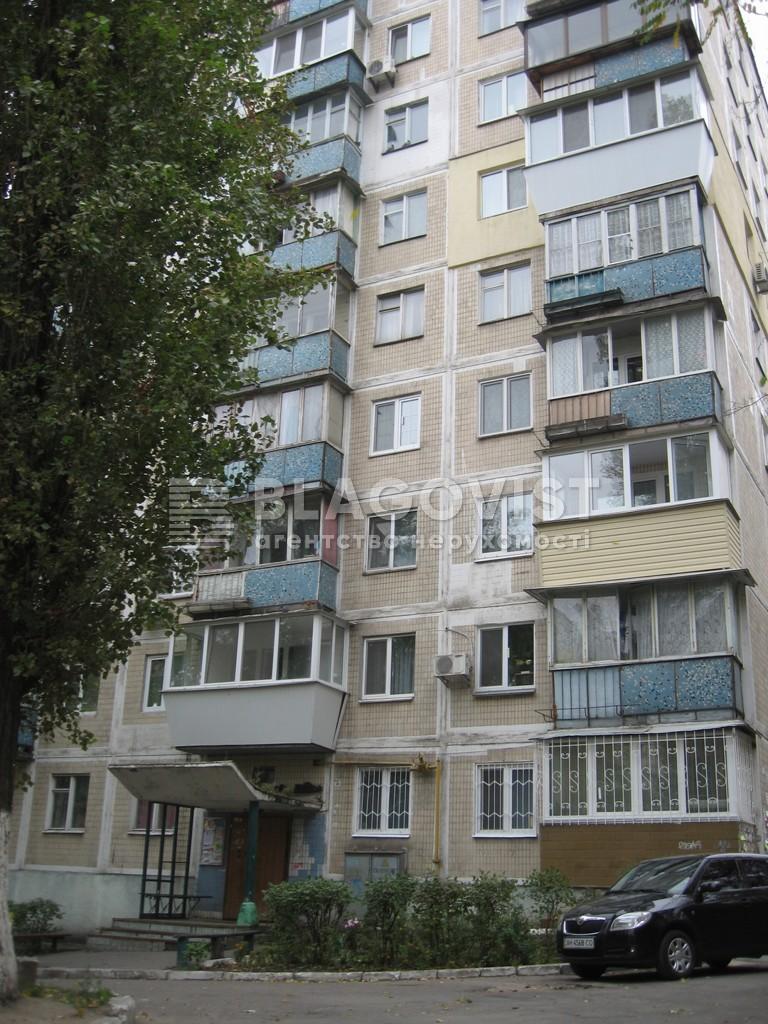 Квартира Z-787869, Липкивского Василия (Урицкого), 7, Киев - Фото 2