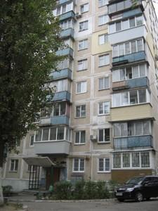 Квартира Липкивского Василия (Урицкого), 7, Киев, Z-908649 - Фото