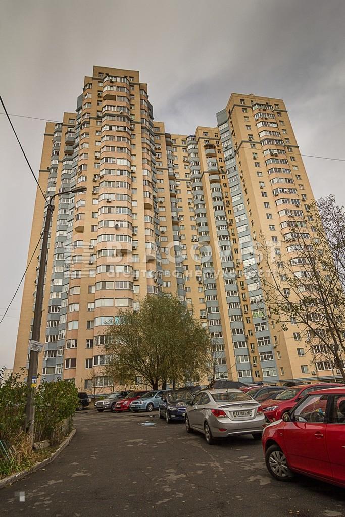 Квартира E-40405, Курська, 13е, Київ - Фото 1
