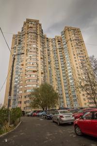 Квартира Курська, 13е, Київ, P-15193 - Фото