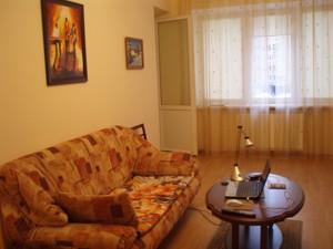 Квартира Героев Сталинграда просп., 8 корпус 3, Киев, Z-1044743 - Фото3