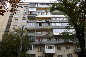 Apartment Mala Zhytomyrska, 10, Kyiv, R-32132 - Photo