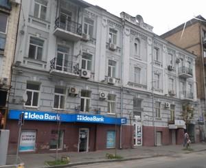Офіс, Басейна, Київ, F-18034 - Фото