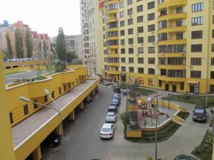 Квартира Черновола Вячеслава, 29а, Киев, C-99715 - Фото 22