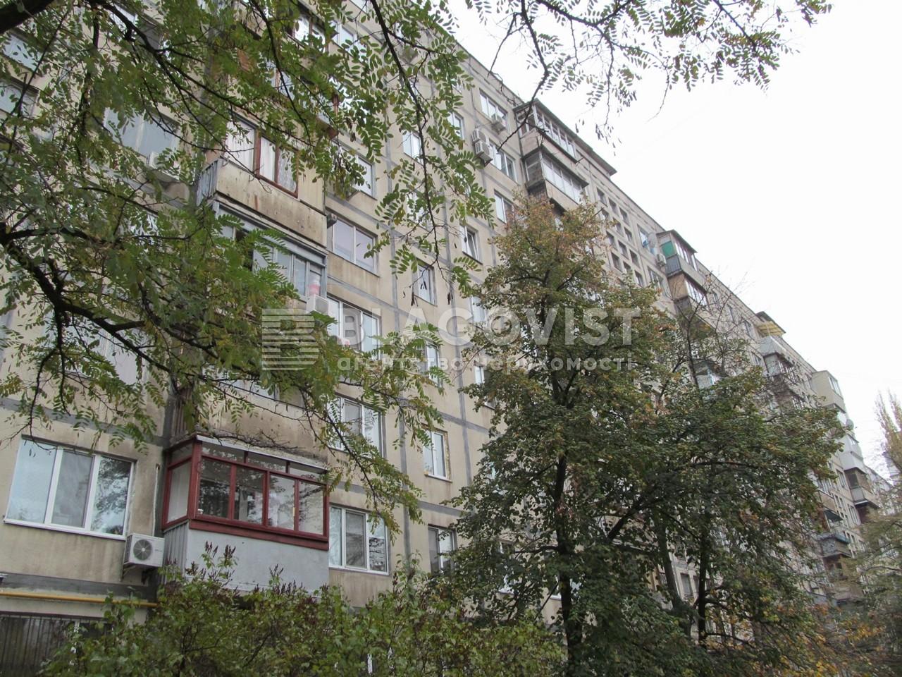 Квартира A-106938, Малиновського Маршала, 3а, Київ - Фото 1