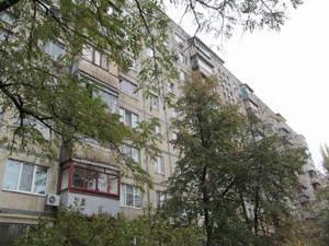 Квартира Малиновського Маршала, 3а, Київ, A-106938 - Фото 1