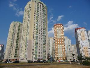 Квартира Радунська, 2/18, Київ, X-13133 - Фото1
