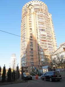 Квартира C-103151, Панаса Мирного, 28а, Киев - Фото 5
