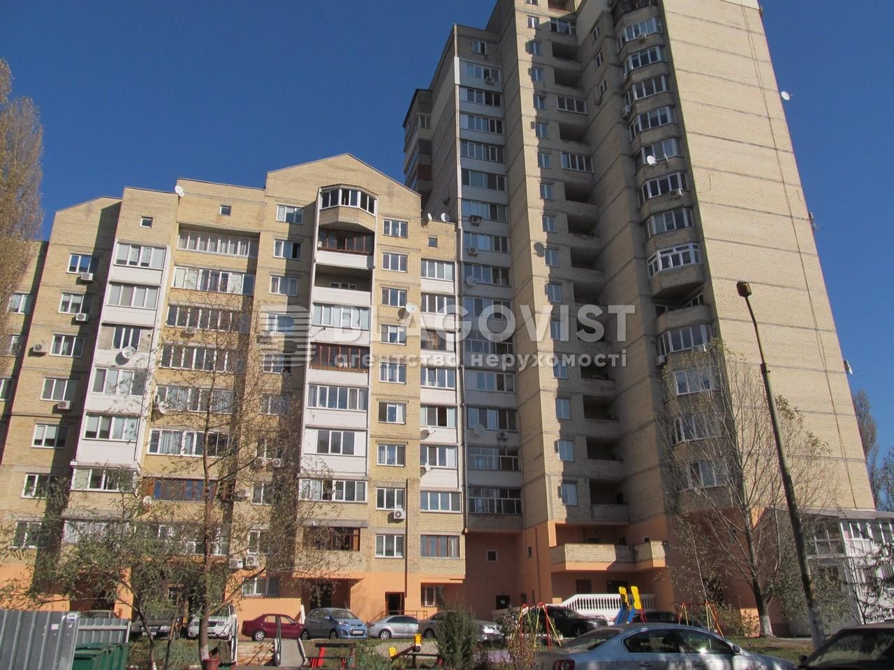 Квартира R-23705, Вернадского Академика бульв., 57, Киев - Фото 1