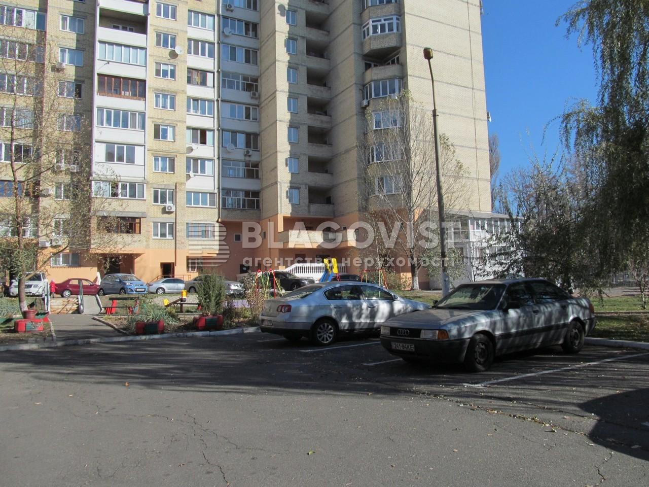 Квартира R-23705, Вернадского Академика бульв., 57, Киев - Фото 2