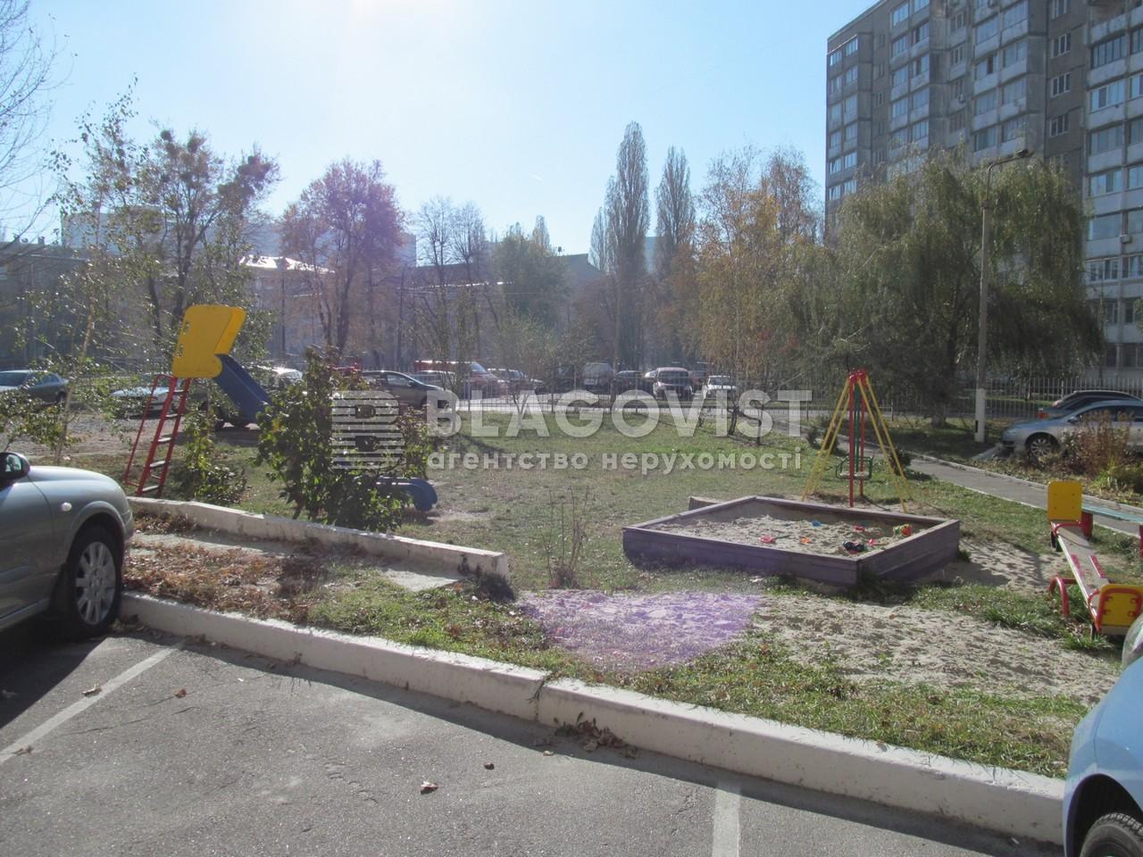 Квартира R-23705, Вернадского Академика бульв., 57, Киев - Фото 4