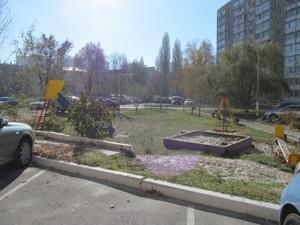 Квартира Вернадского Академика бульв., 57, Киев, Z-249960 - Фото3