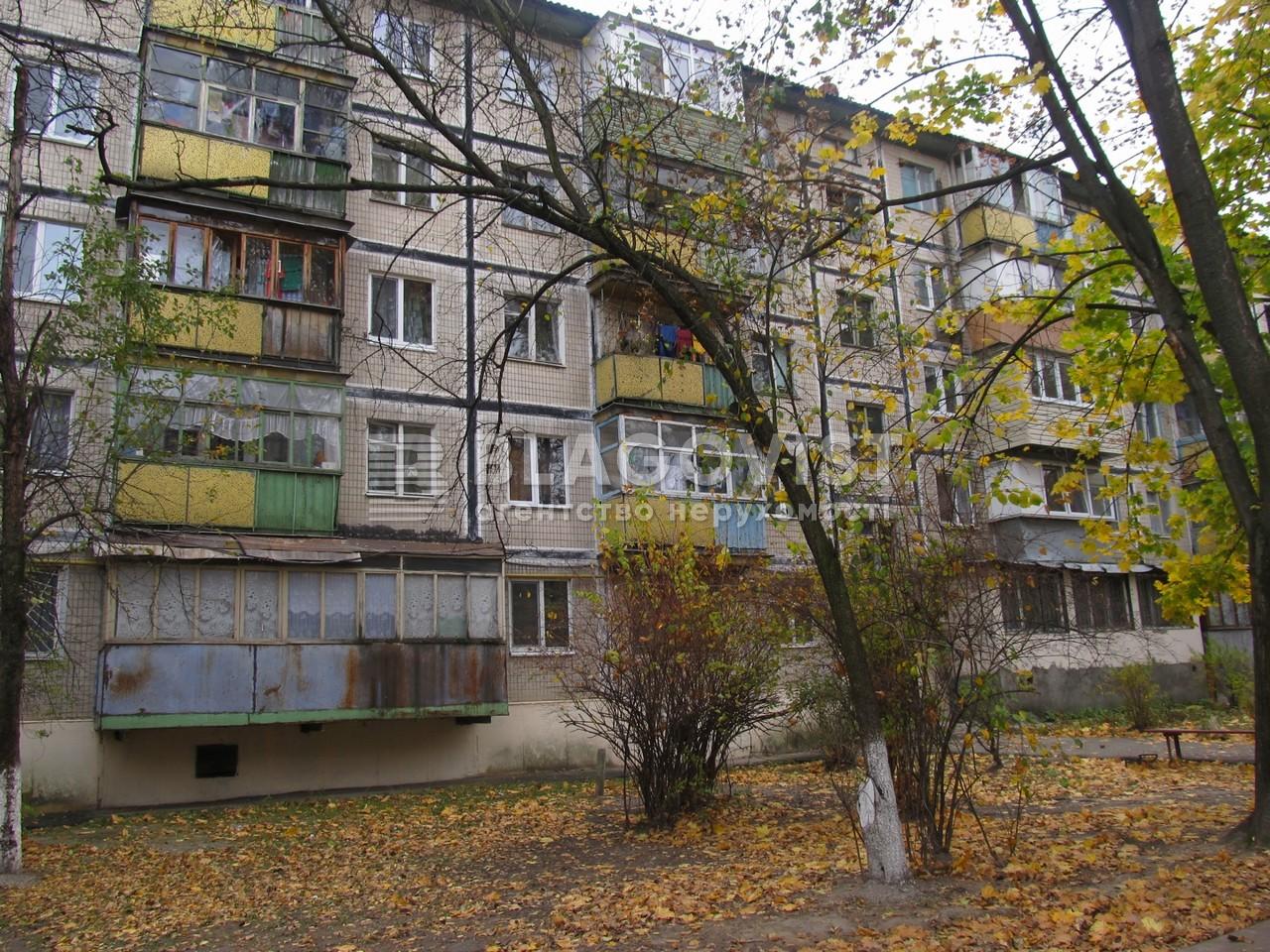 Квартира F-34074, Туполева Академика, 15а, Киев - Фото 1