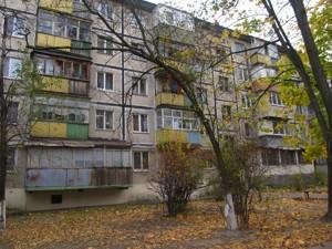 Квартира Туполева Академика, 15а, Киев, F-34074 - Фото