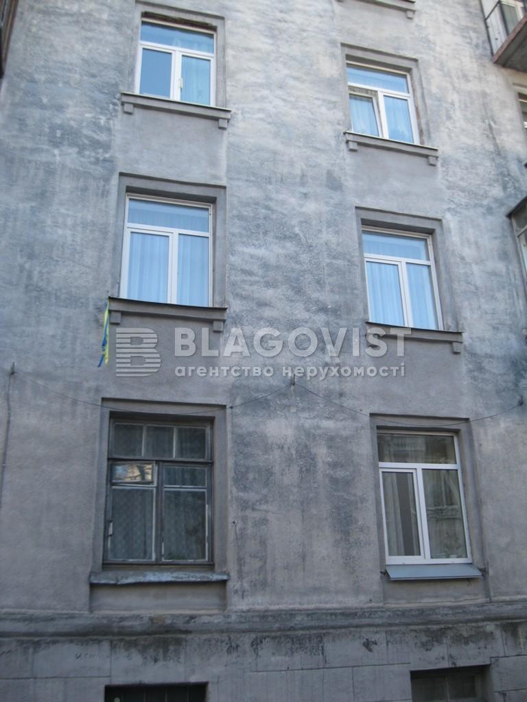 Квартира Z-1452334, Мазепы Ивана (Январского Восстания), 4/6, Киев - Фото 2