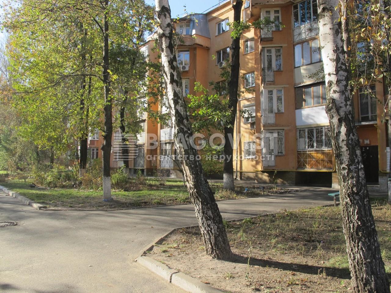Квартира F-39585, Сеченова, 7, Киев - Фото 3