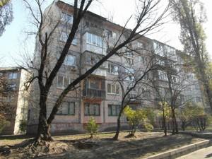 Квартира Харьковское шоссе, 5/2, Киев, H-33028 - Фото