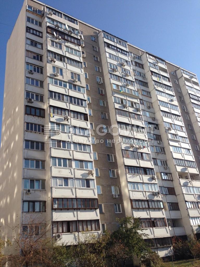 Квартира E-37251, Урловская, 3б, Киев - Фото 3