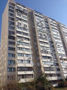 Квартира Урловская, 3б, Киев, Z-416605 - Фото3