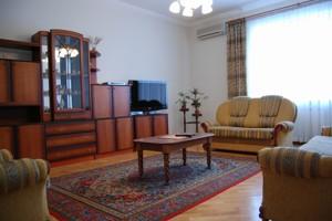 Квартира Ковпака, 17, Київ, C-100540 - Фото 3