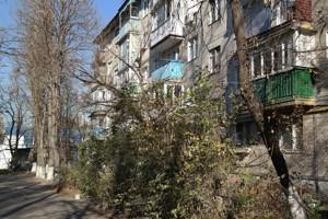 Квартира Туполєва Академіка, 11, Київ, H-45502 - Фото