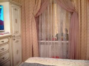 Квартира Білоруська, 17в, Київ, Z-1475541 - Фото3
