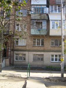 Квартира Бойчука Михаила (Киквидзе), 13в, Киев, Z-935273 - Фото3