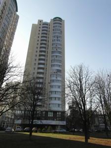 Квартира Кольцова бул., 14з, Київ, Z-658045 - Фото3