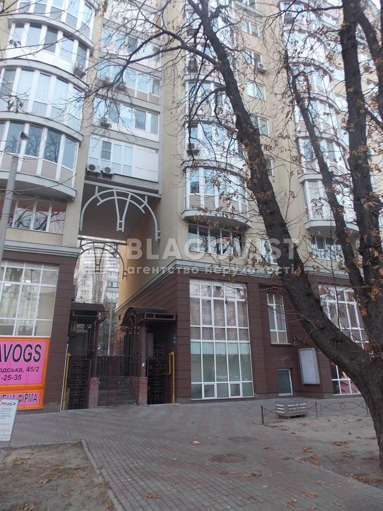 Квартира D-33207, Вишгородська, 45/2, Київ - Фото 3