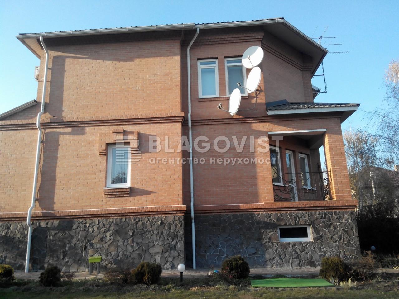 Дом C-73670, Софиевская Борщаговка - Фото 4