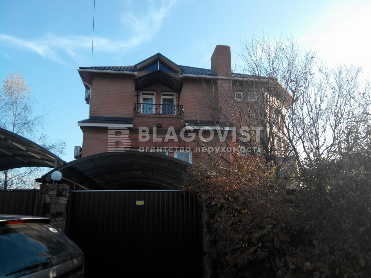 Дом C-73670, Софиевская Борщаговка - Фото 5