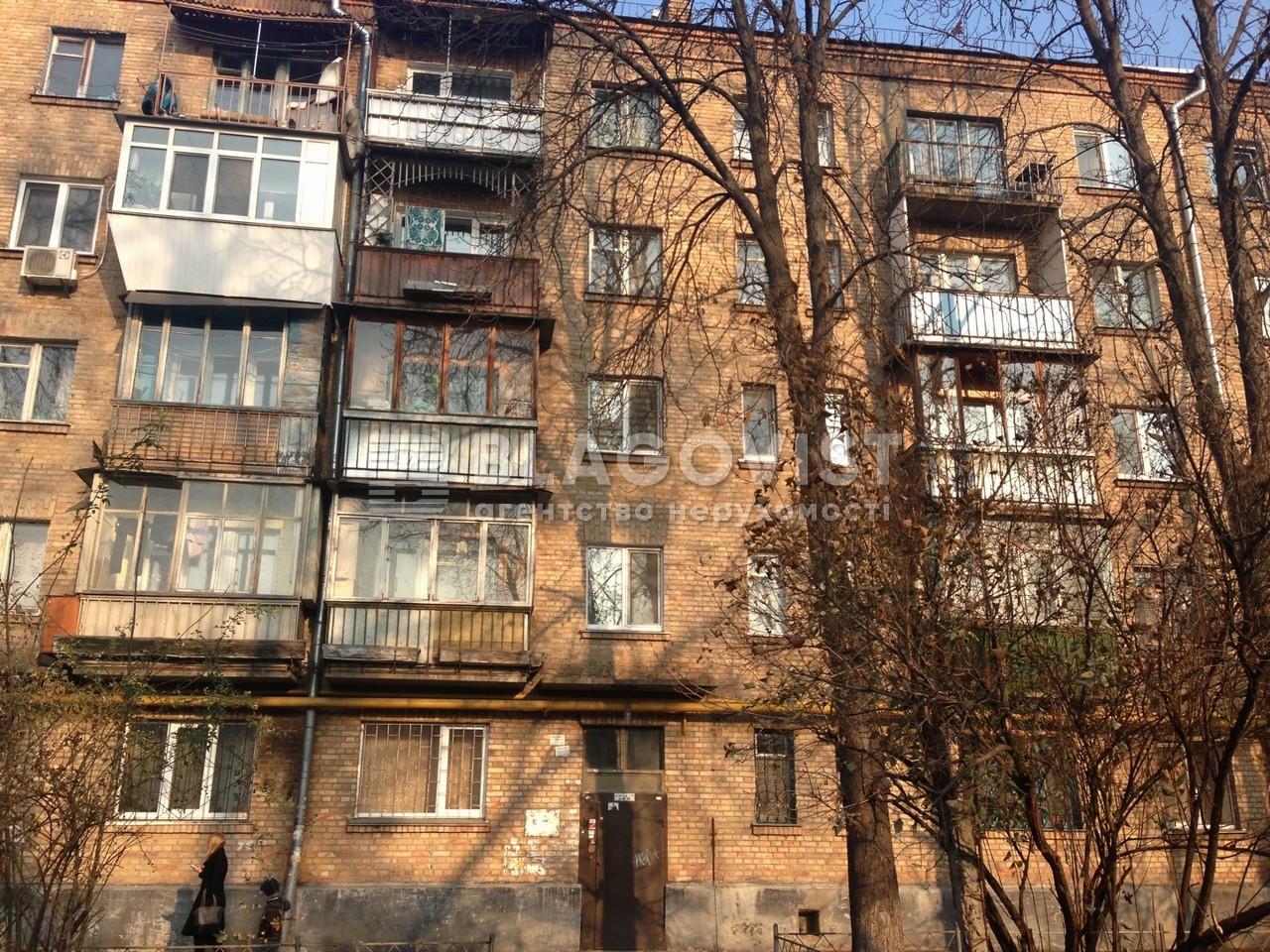 Квартира Z-739869, Цитадельна, 7, Київ - Фото 3