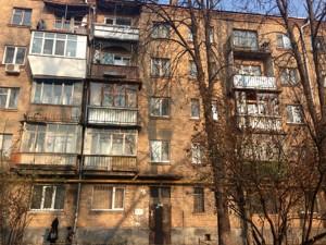 Квартира Цитадельная, 7, Киев, Z-614432 - Фото 2