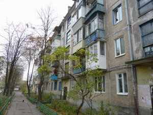 Квартира Ольжича, 25, Киев, D-32747 - Фото
