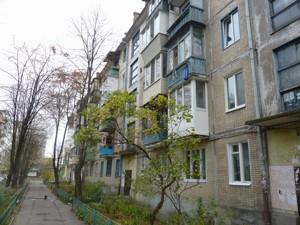 Квартира Ольжича, 25, Киев, X-12544 - Фото