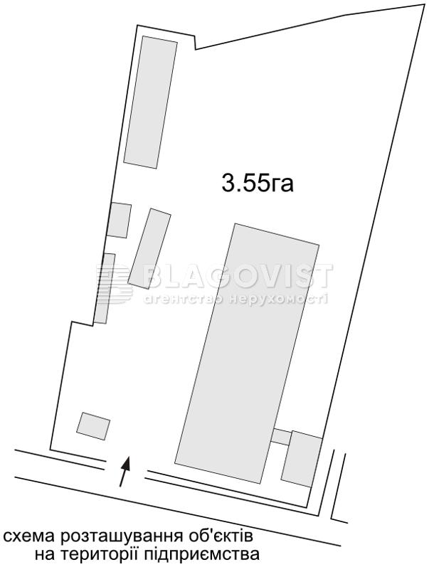 Майновий комплекс, K-4420, Бровари - Фото 1