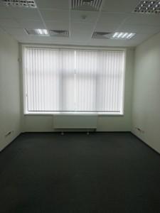 Бизнес-центр, M-22674, Ильинская, Киев - Фото 7