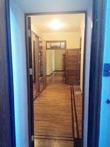 Нежилое помещение, Y-1267, Терещенковская, Киев - Фото 17